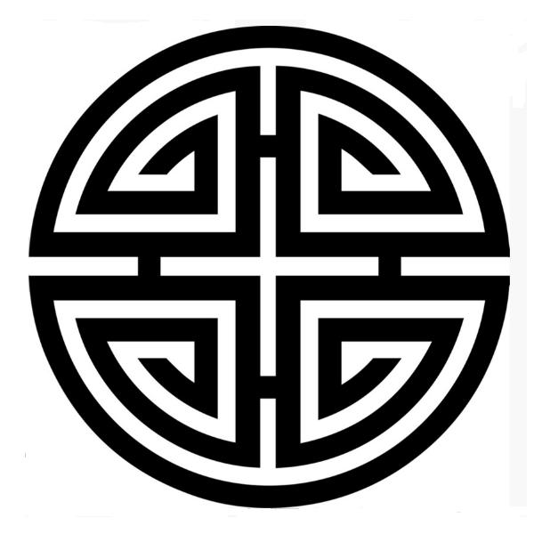 Suerte Símbolos Celtas Simbolos Para Tatuajes Arte De Talla De Madera