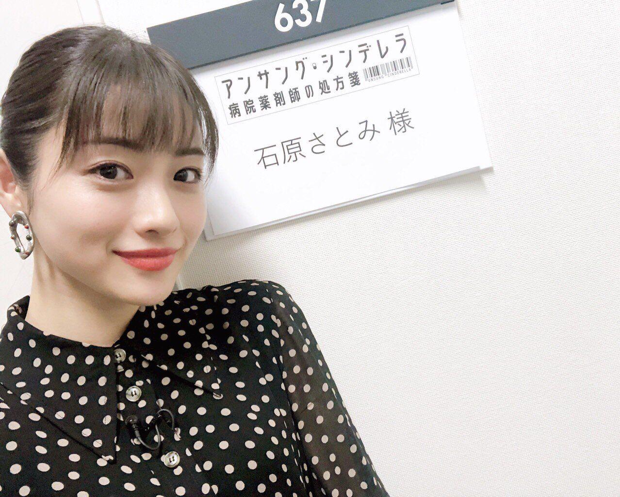 日 放送 アンサング シンデレラ
