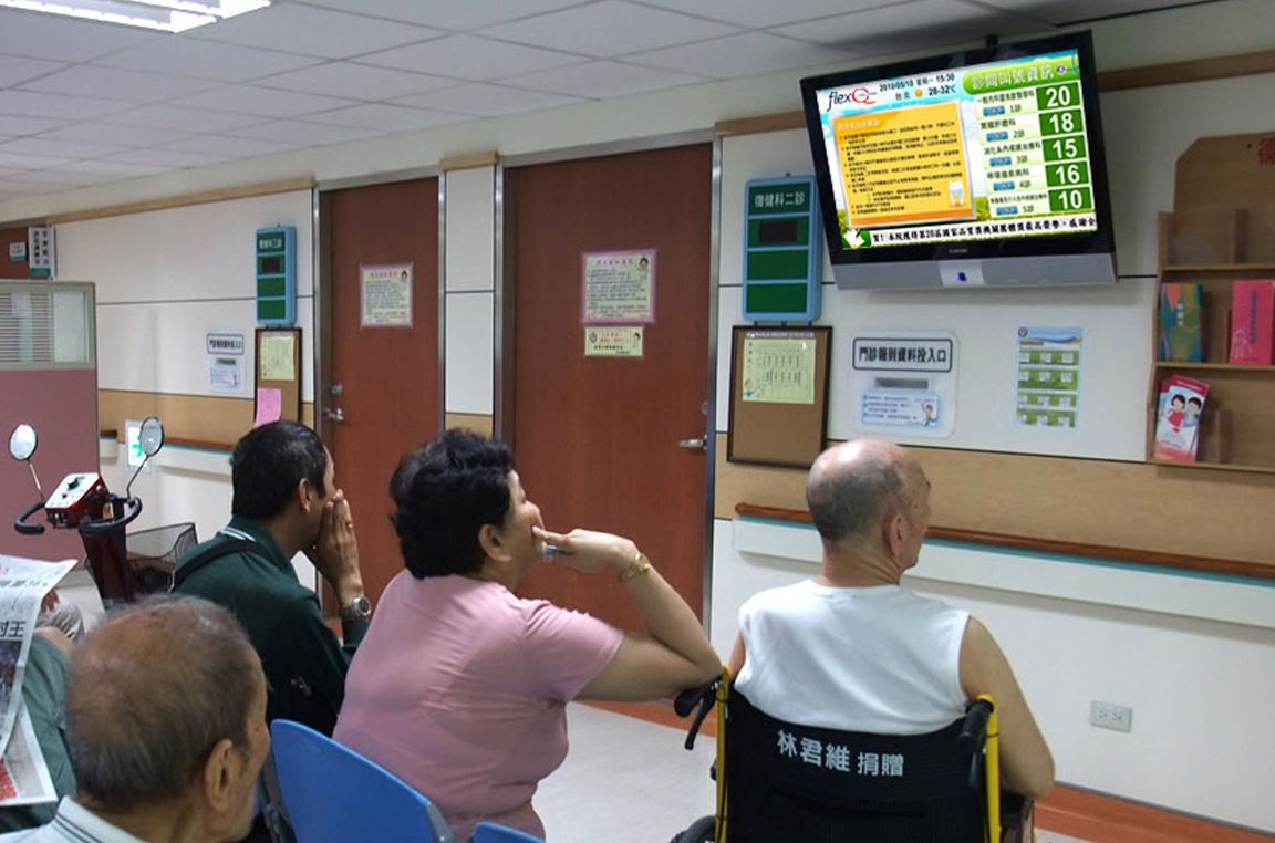 Hospital Digital Signage To Inform Patients Of Medical News Http Www Lcd Enclosure Us Digital Signage Signage Medical News