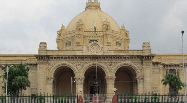Lucknow 60 grams of suspicious white powder found in UP assembly - Forensic Report
