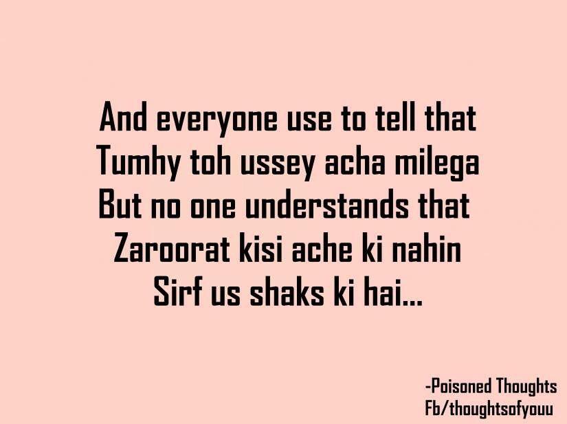 İsLaMiC FB CoVeR !!!!!!   FB CoVeRs   Pinterest   Urdu quotes
