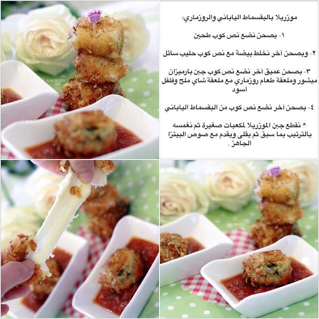 Pin By Fatima Mohammed On طبخات مكتوبة Food Presentation Food Recipes