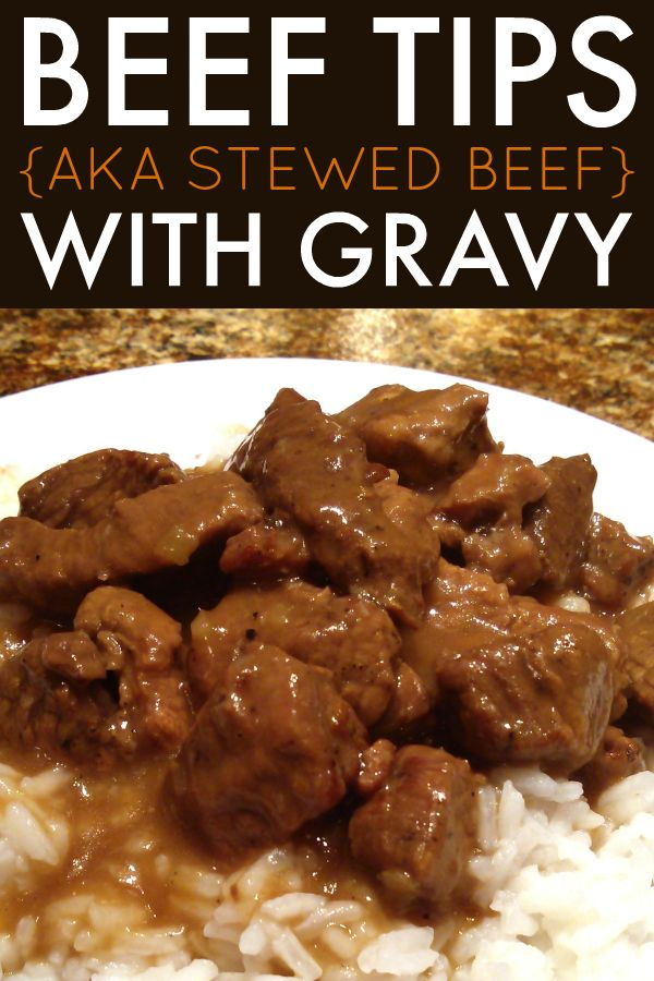 Stewed Beef (Beef Tips) with Gravy images
