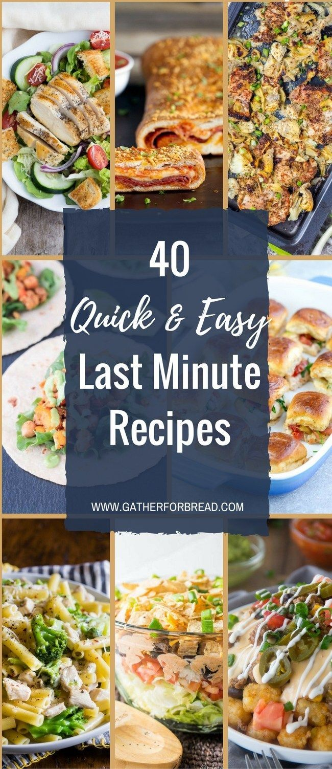 Perfect Dinner Meal Ideas For Guests