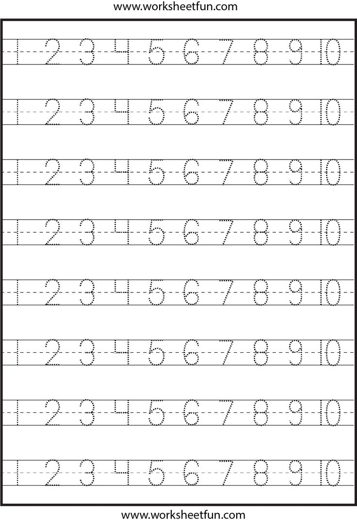 Number Tracing 1-10 - Worksheet | preschool math ideas | Pinterest ...