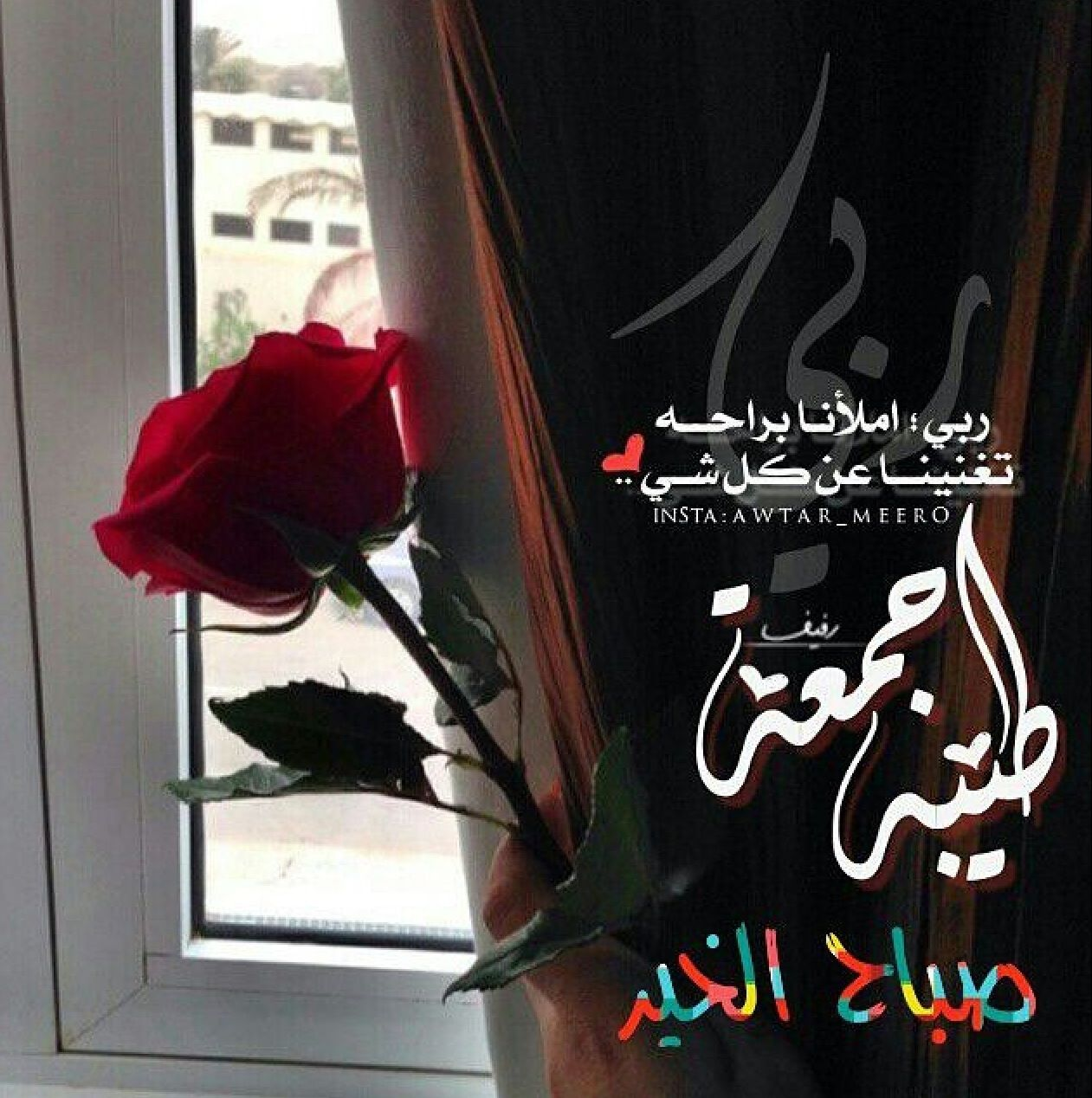 Desertrose جمعة طيبة Beautiful Flowers Wallpapers Blessed Friday Islamic Pictures