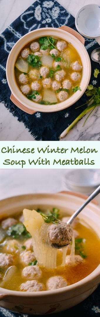 Chinese Winter Melon Soup with Meatballs recipe by the Woks of Life -  #chinese #Life #meatba... #wintermelon Chinese Winter Melon Soup with Meatballs recipe by the Woks of Life #wintermelon