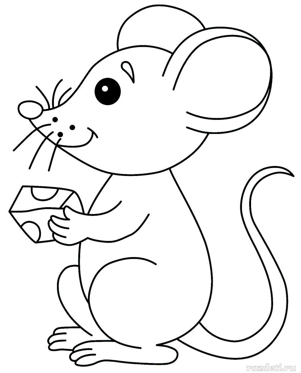 Раскраска Мышка | Раскраски, Рождественские раскраски ...