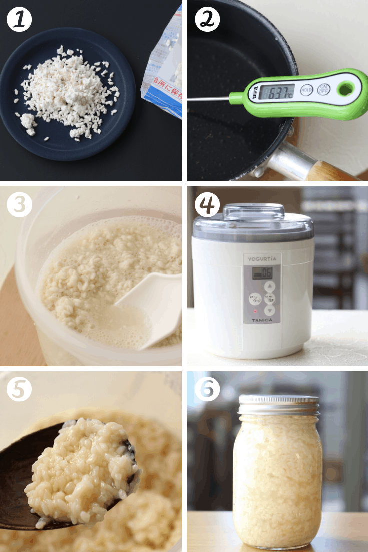 ヨーグルトメーカーを使い、米麹と水だけで作る甘酒の作り方を紹介。ヨーグルトメーカーを使うことで失敗なく簡単に作れます。飲む点滴と言われ、栄養豊富で体力回復に効果的な甘酒を、ぜひ手づくりしましょう。#甘酒#生甘酒#簡単レシピ #おやつ#子供と一緒