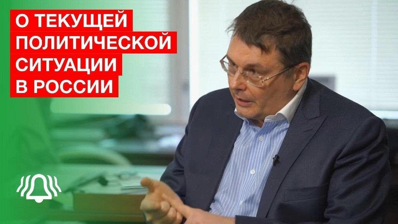 последние политические новости в россии
