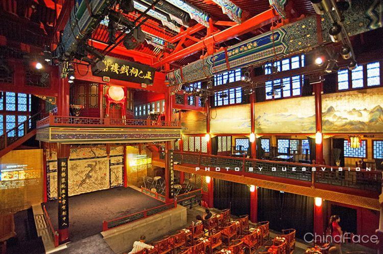 Pekin illinois movie theaters