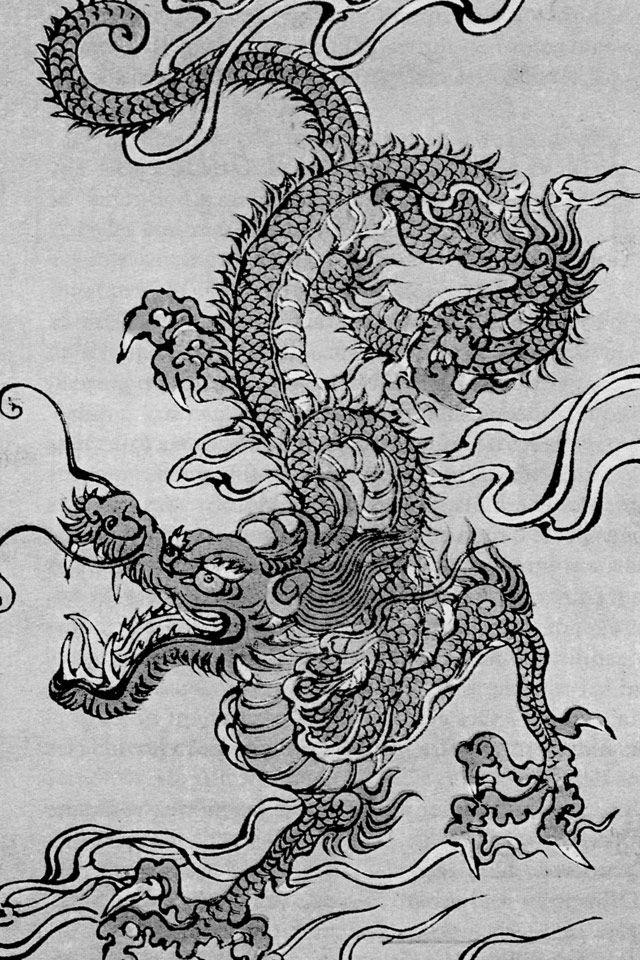 Asian Dragon | Thar Be Dragons! It simply isn't an adventure