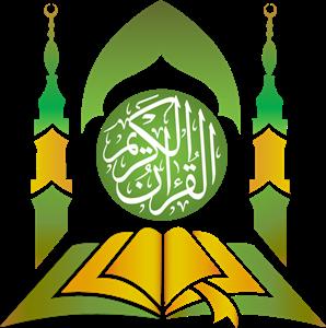 القرآن الزخرفة القرآن القرآن الإسلامي قراءة القرآن الكريم Png والمتجهات للتحميل مجانا Quran Book Quran Quran Wallpaper