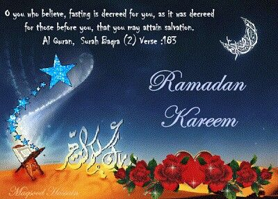 Mabruk Ramadhan Is Coming My Ramadhan Greetings