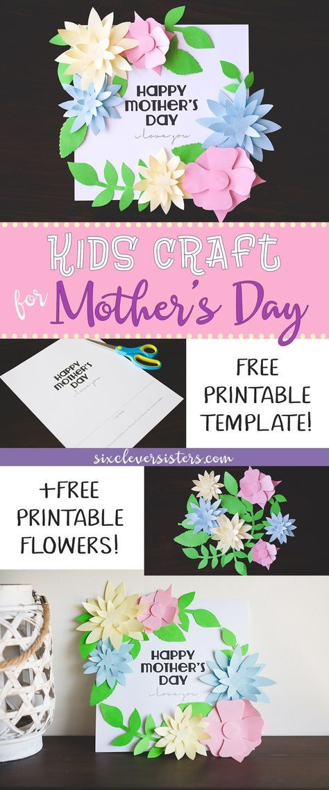 Mother's Day Crafts for Kids (+ Free Printable Templates is part of DIY Kids Crafts For Dad - FREE PRINTABLE TEMPLATES for  Happy Mothers Day  I love you  and printable paper flowers make this one of the easiest Mothers Day Crafts for Kids!