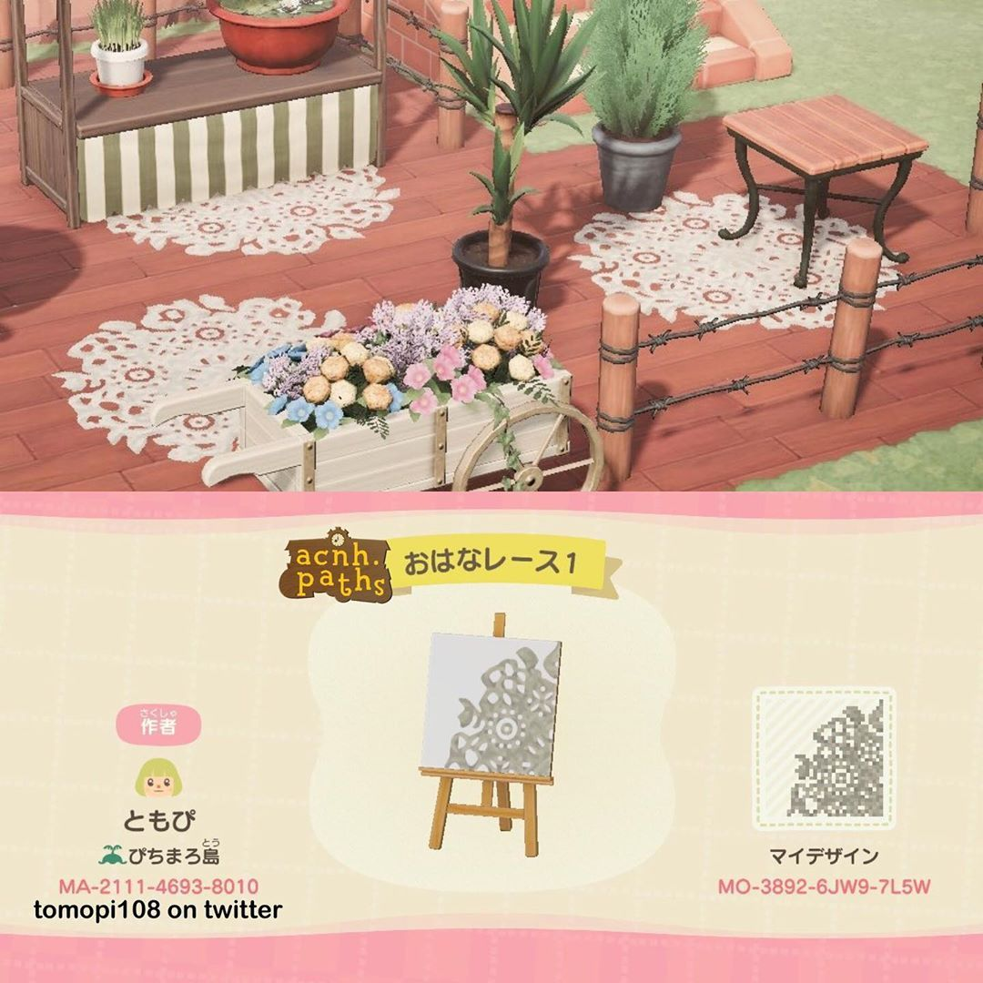 Animal Crossing Patterns On Instagram This Lace Rug Looks Wonderful In Any Cafe Or Wedding Area In 2020 Animal Crossing Cafe Animal Crossing Animal Crossing Leaf