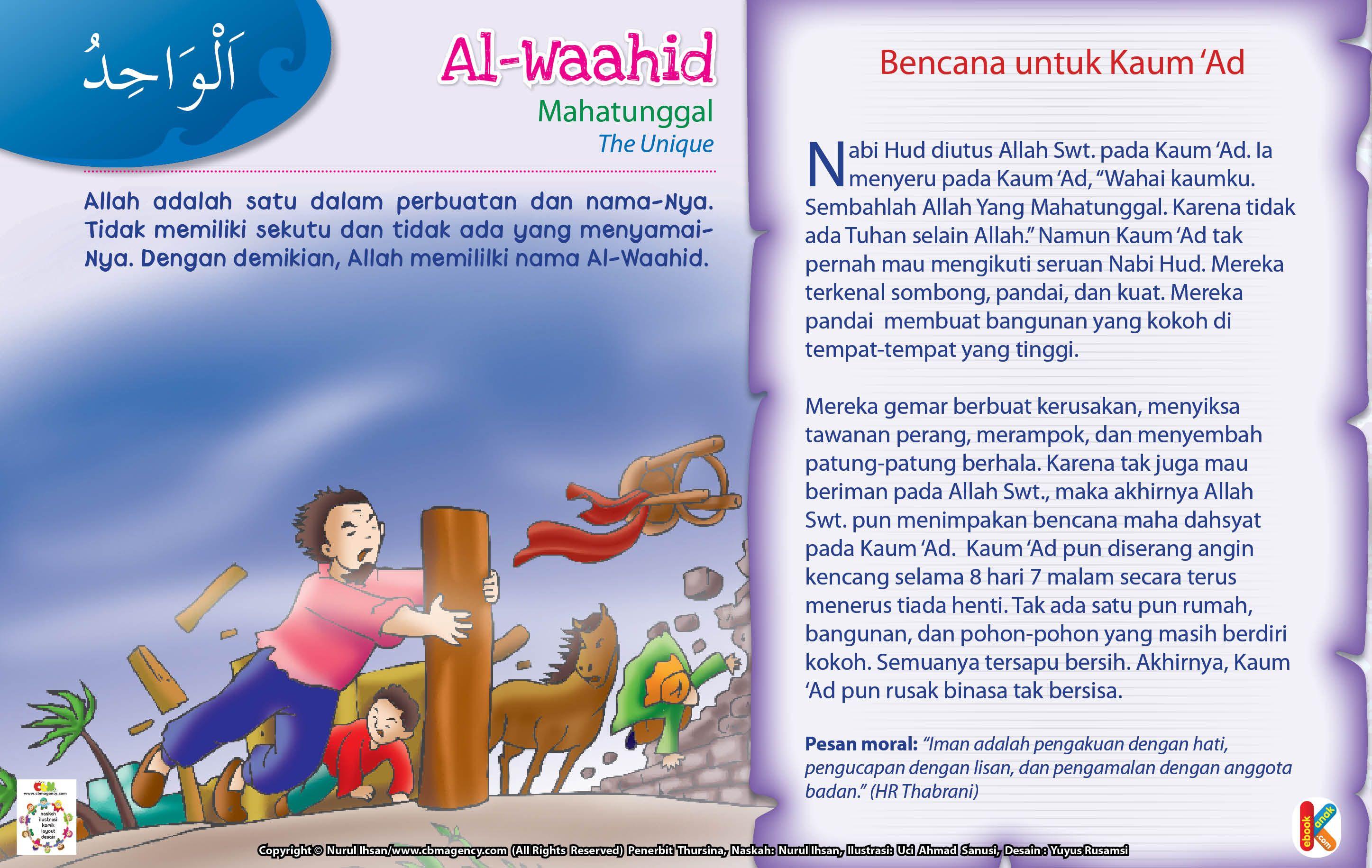 Kisah Asma'ul Husna AlWaahid Pendidikan, Sahabat, Motivasi