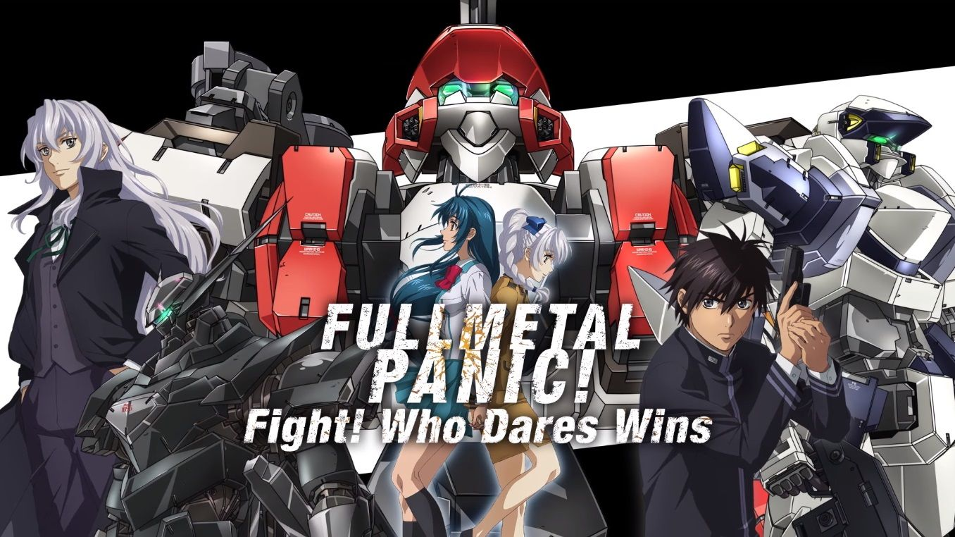 Check Out The Trailer For Full Metal Panic Fight Who Dares Wins Full Metal Panic Ps4 Exclusives Bandai Namco Entertainment