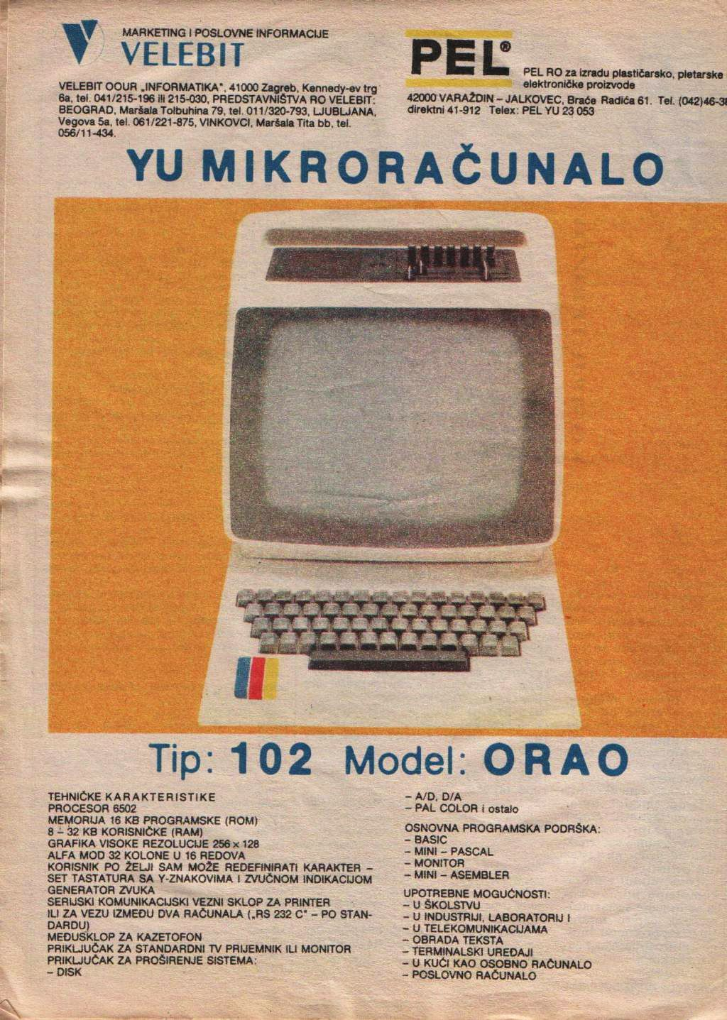 Orao En Eagle Was An 8 Bit Computer Developed By Pel Varazdin In 1984 It Was Used As A Standard Primary School Computer I Retro Ads Retro Waves Vintage Ads