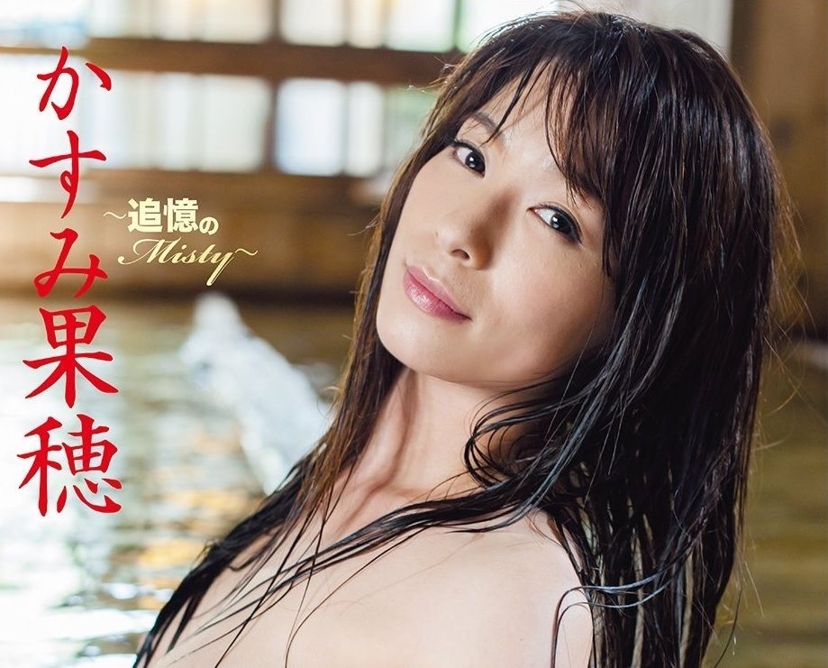 Japanese mature collection