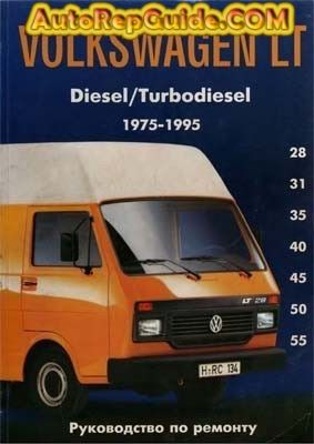 download free volkswagen lt 1975 1995 repair manual image by rh pinterest co uk vw lt manual pdf vw lt 35 manual