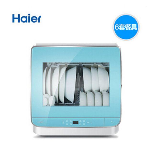 HTAW50STGGB de bureau mini automatique lavevaisselle