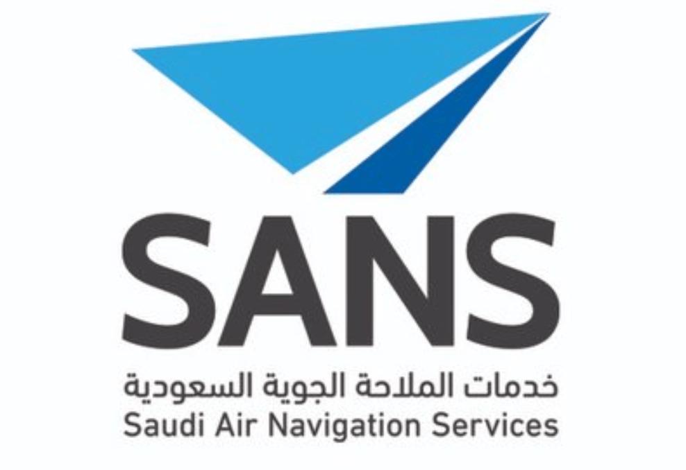 خدمات الملاحة الجوية تعلن بدء التقديم في برنامج التدريب التعاوني صحيفة وظائف الإلكترونية In 2020 Gaming Logos Logos Atari Logo