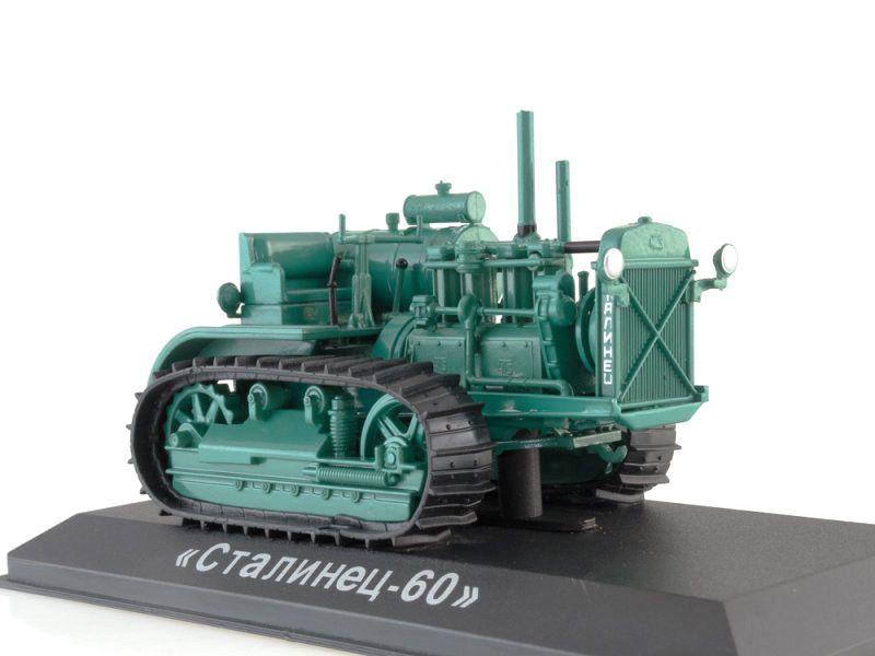 T-16   Hachette Bangladesh tractor 1//43 scale.