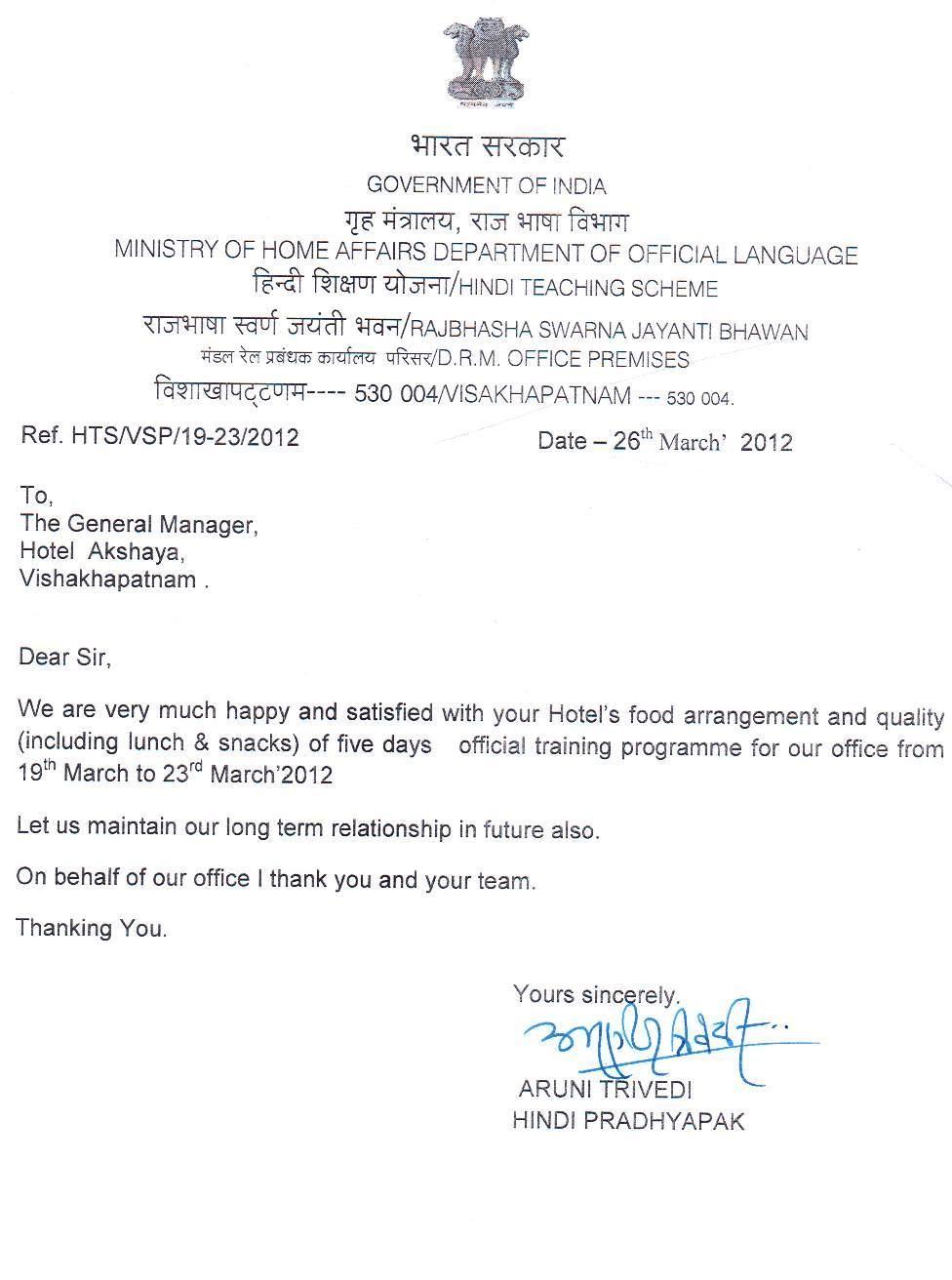 Pin On Letter Of Appreciation Appreciation Hotelakshaya Air force letter of appreciation template