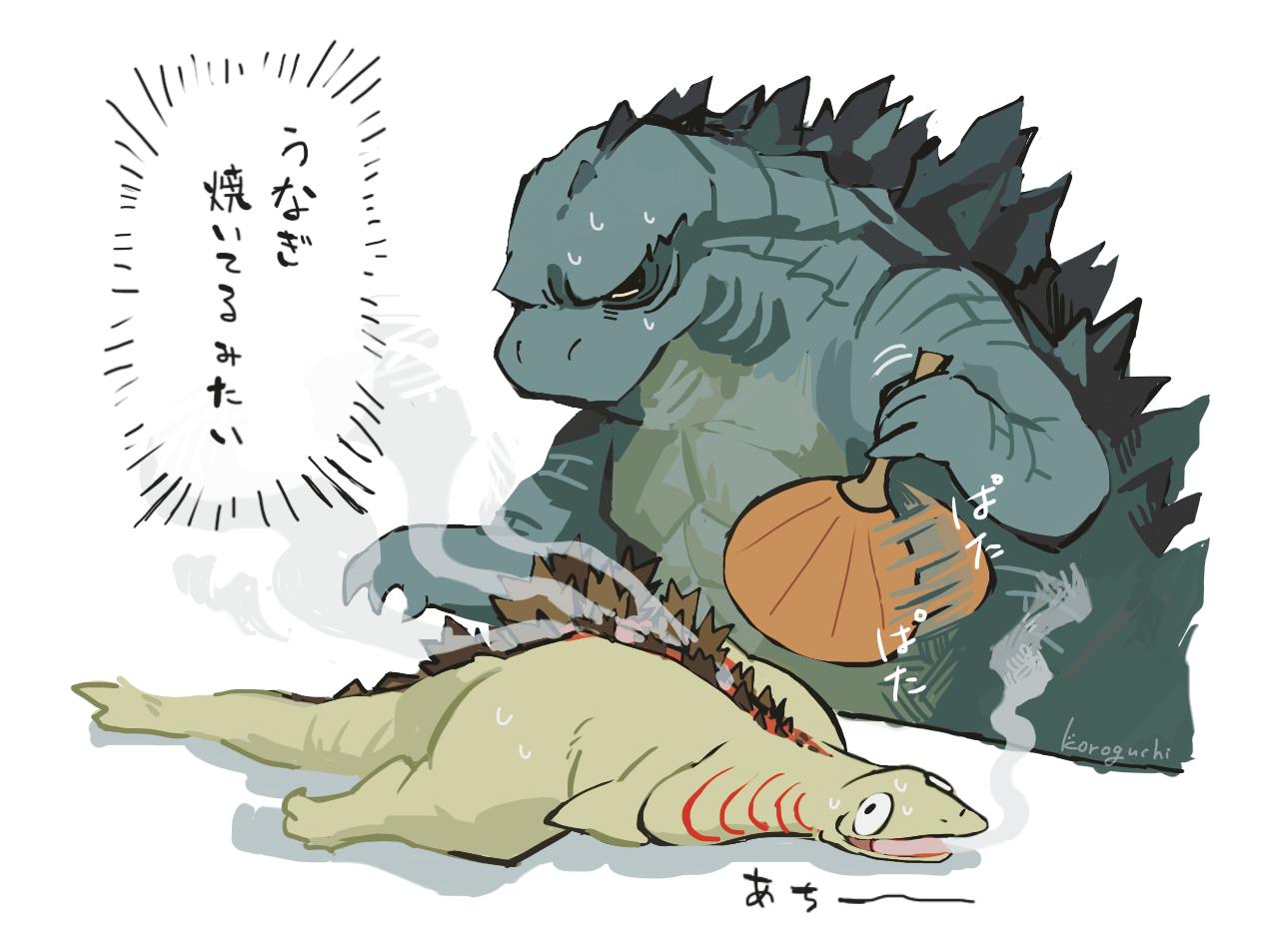 Pin by cookie on Kaiju monsters   Godzilla funny, Godzilla ...