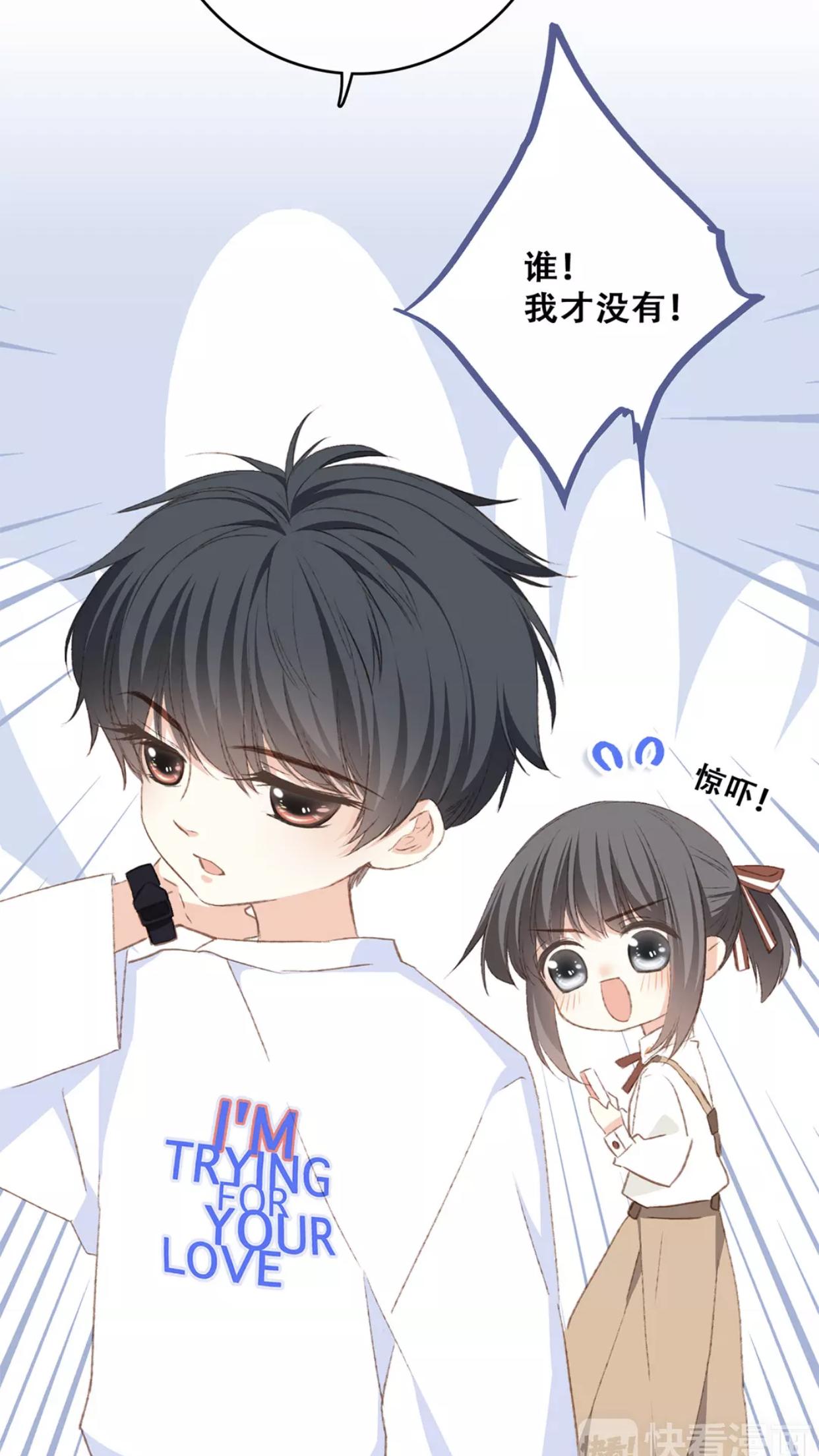 Pin on Love Never Fails Manga