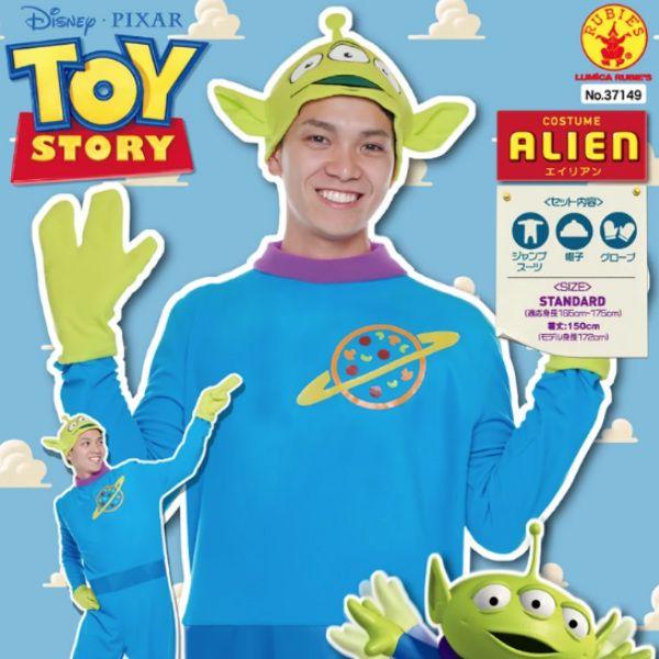 Photo of Disney Pixar トイストーリー エイリアン 男性用 リトルグリー…