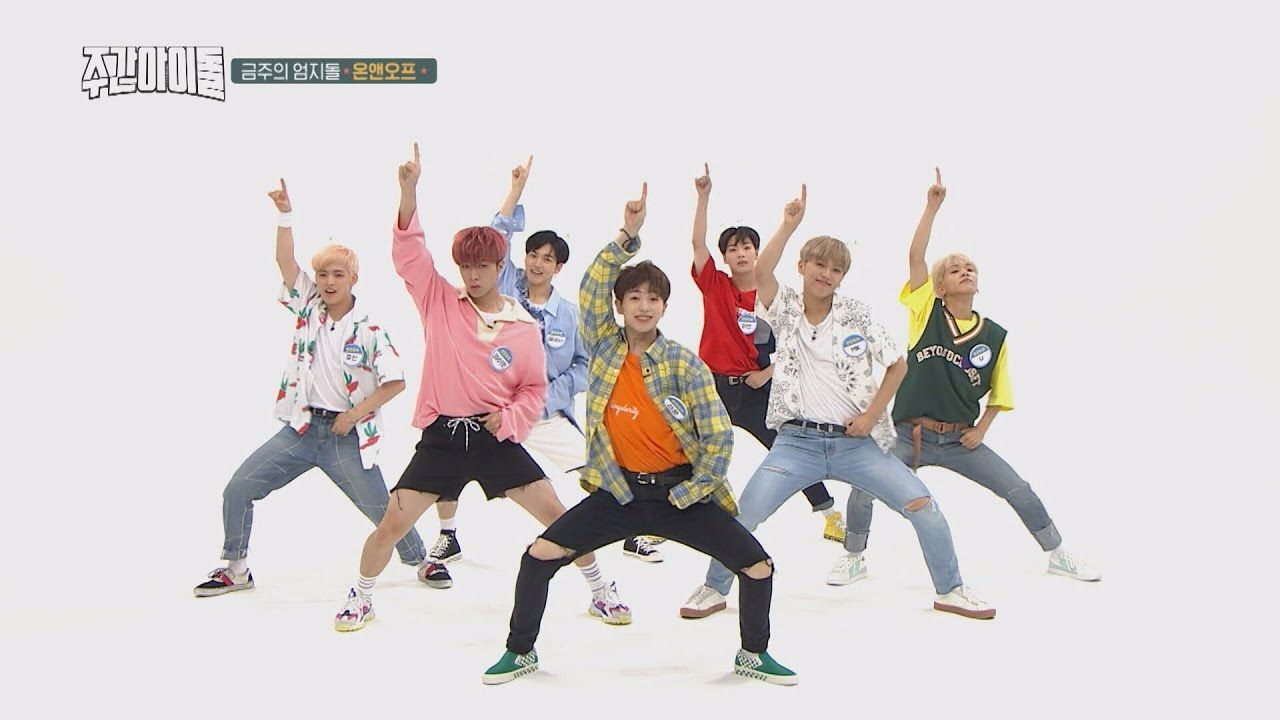 Weekly Idol EP 361] ONF LAUN GIRL GROUP DANCE | ONF K-Pop