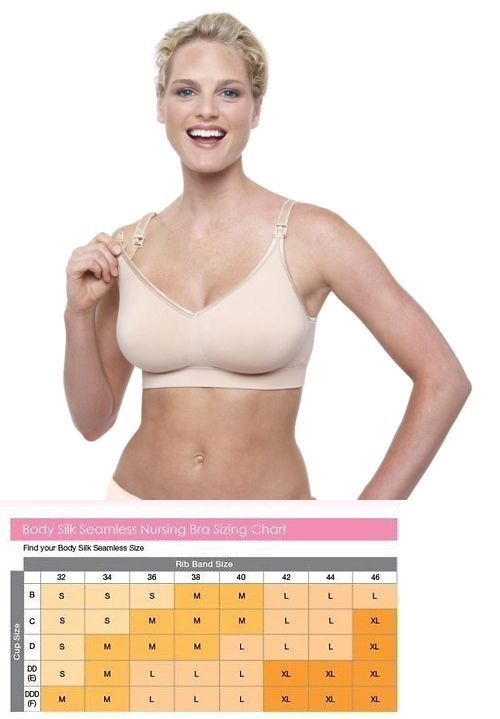 2896b5525d6ba Bras 11517  Bravado Designs Body Silk Seamless Nursing Bra Extra Large  Butterscotch New -