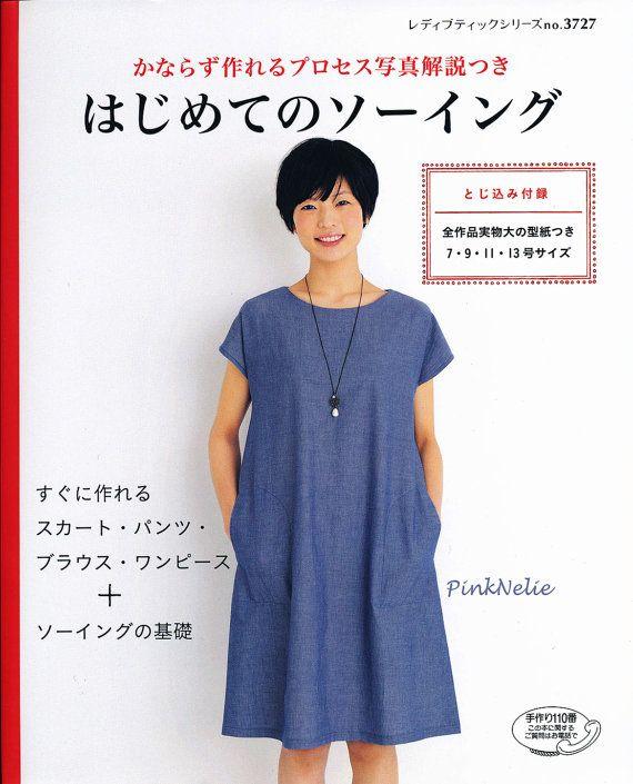First Sewing n3727 - Japanese Craft Book | Japanische, Diagramm und ...