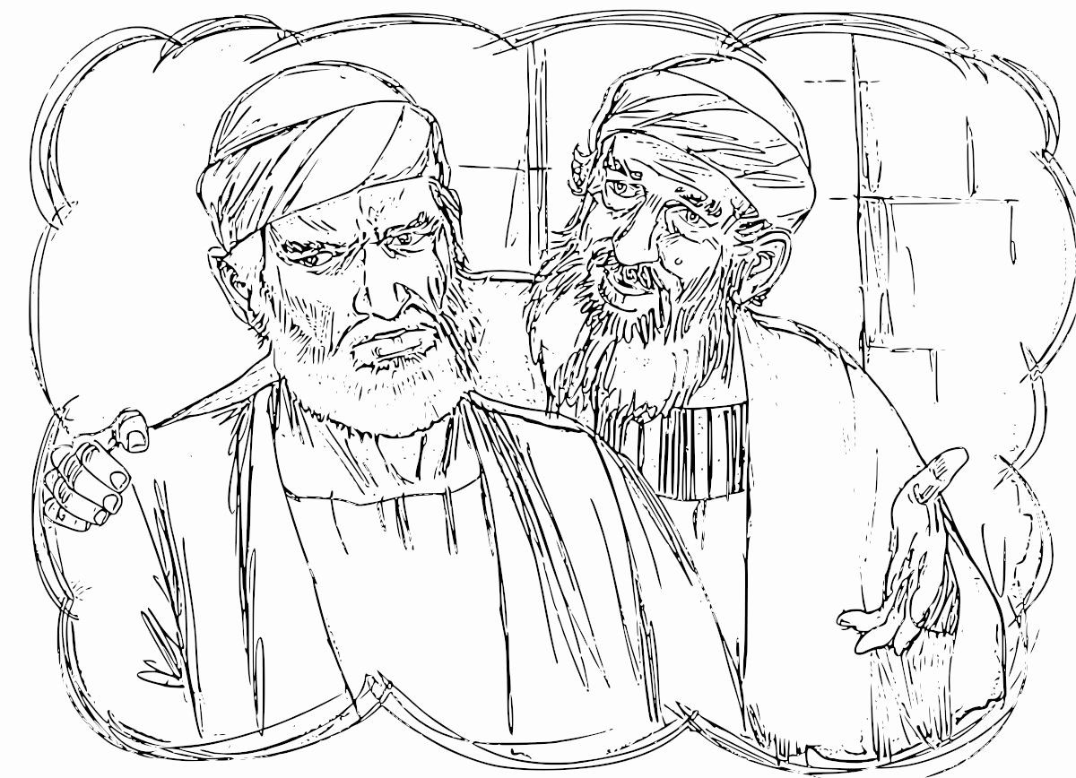 32 The Prodigal Son Coloring Page