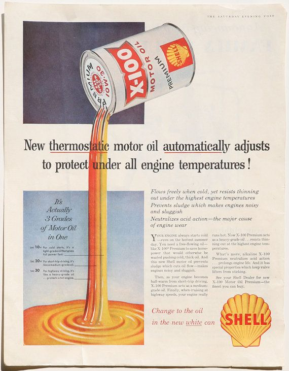 This is a original 1950s advertisement for Shell Motor Oil. This is a full-page, black and white ad that measures approximately 10.5 x 14