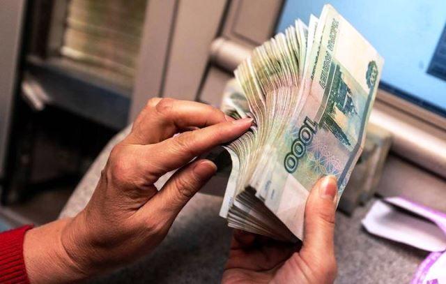 Оформить кредит на карту сбербанка онлайн заявка бесплатно