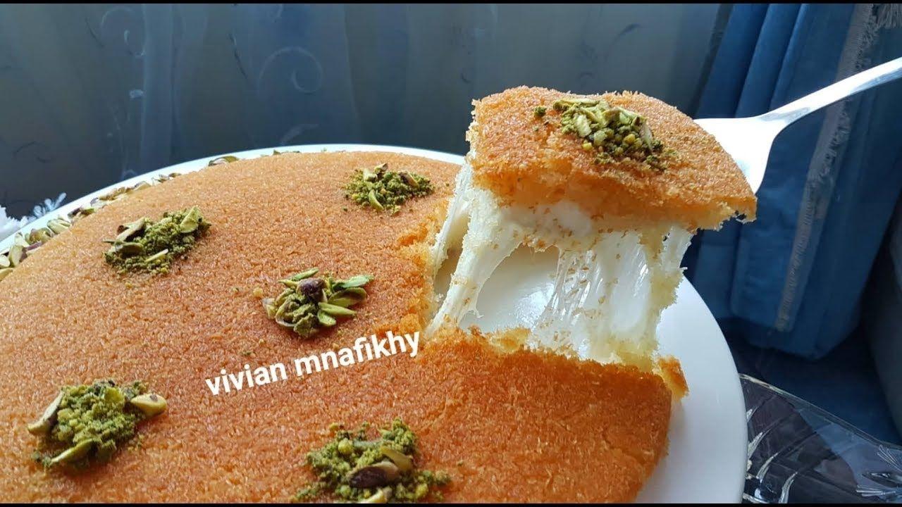 كنافة بالجبنة السايحة كنافة نابلسية بأنجح وأطيب طريقة ومع كل ملاحظاتها Middle Eastern Desserts Lebanese Desserts Arabic Dessert