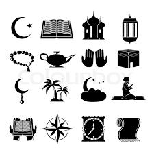 نتيجة بحث الصور عن Islamic Icon Bullet Journal Ideas Pages Best Icons Islam