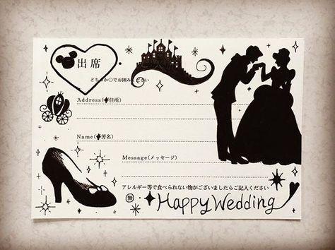 プロポーズでガラスの靴をもらったらしいお友達にはシンデレラで次の結婚