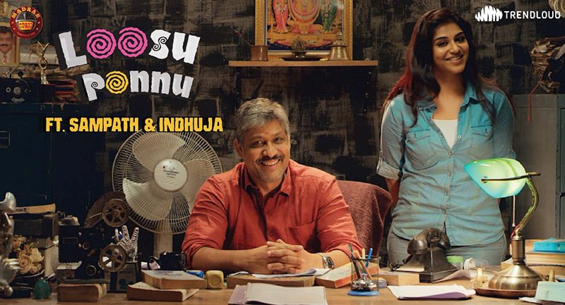 Madras Meter is back with its latest video Loosu Ponnu