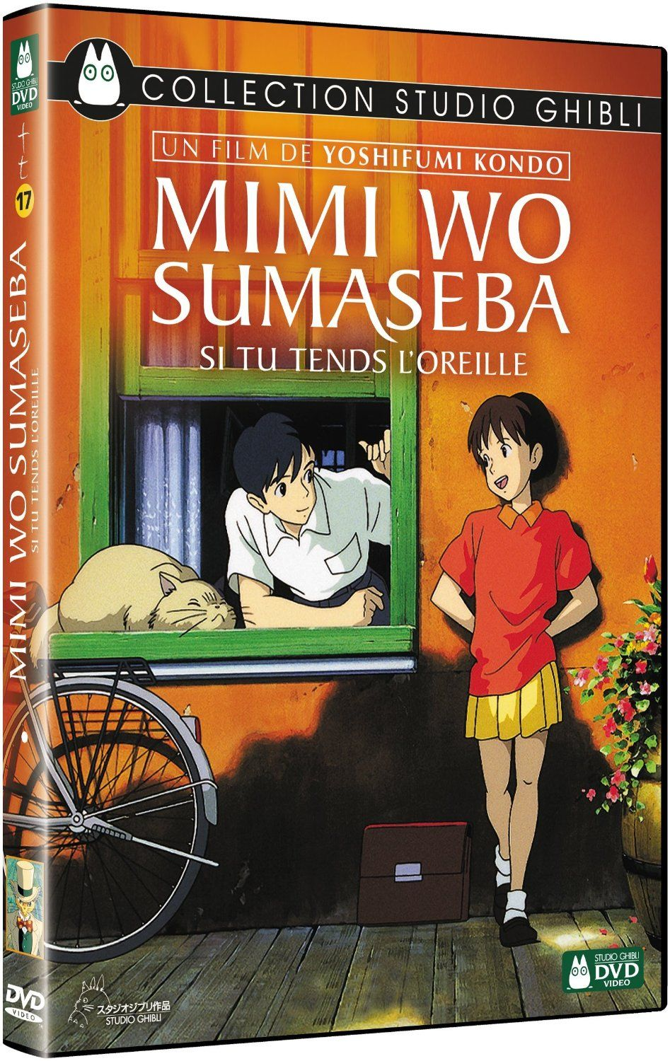 DVD Si tu tends l'oreille Mimi wo sumaseba Anime Dvd