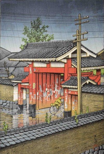 Title 芝大門 大判後摺り   Artist 巴水/Hasui  36.0 x 24.0cm (紙面サイズ/print size)  大正15年(1926)