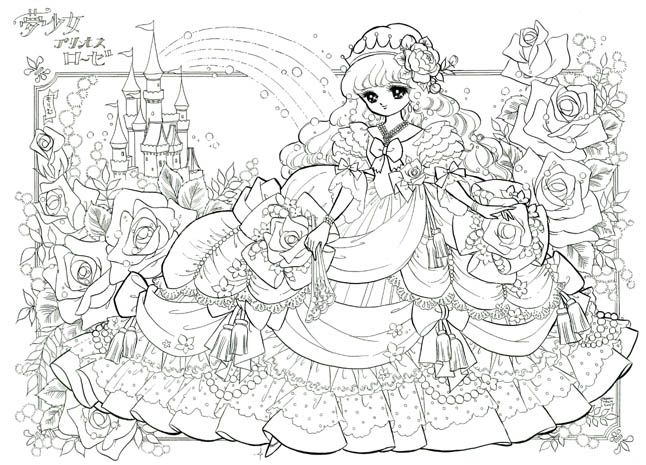 Princess Rose Coloring Colouring PagesAdult PagesColoring BooksAnime PrincessJapanese