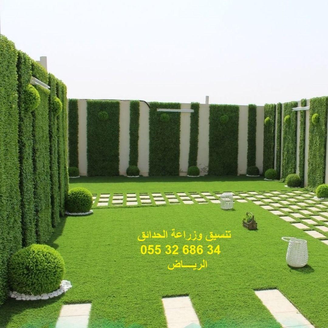 تصميم حدائق صغيره جدا تصميم حدائق صناعية تصميم حدائق طبيعية تصميم حدائق عشب صناعي تصميم حدائق شلالات Garden Design Backyard Design