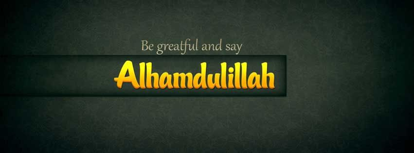 Best Islamic Cover Photos For Facebook With Quotes About Life Each Cover Contains A Beautiful Facebook Cover Photos Quotes Cover Photos Facebook Cover Photos
