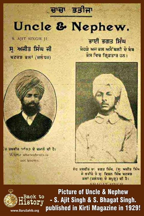 Image result for bhagat singh ajit singh