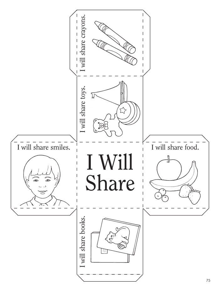 Primary 2 Manual Lesson 27 I Can Help Others Be Happy By Sharing Journal Page