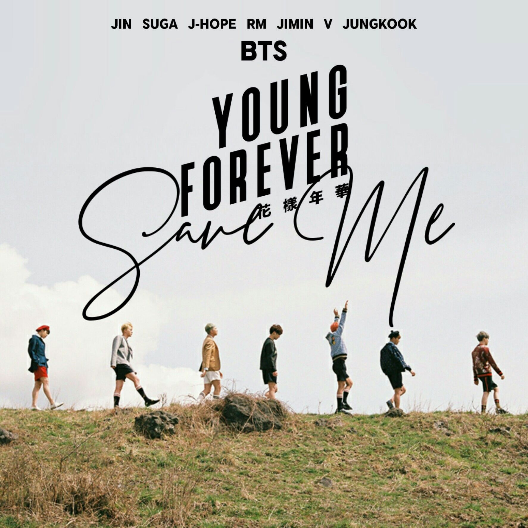 Bts Save Me Tmbmil Young Forever Album Cover By Lealbum Adi